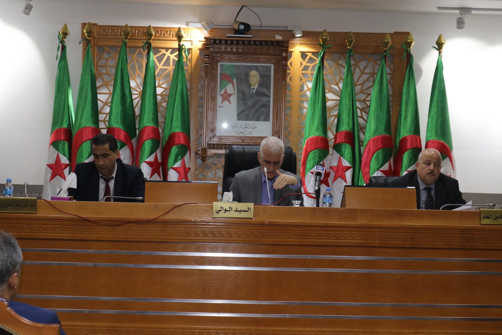اجتماع المجلس الولائي الموسع بتاريخ 20-02-2021