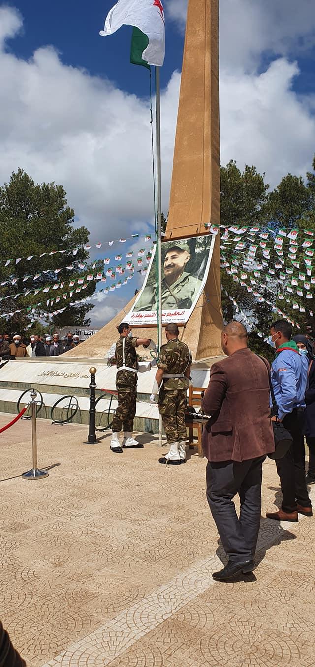 إحياء الذكرى الـ 62 لاستشهاد قائد الولاية التاريخية الرابعة  سي محمد بوقرة